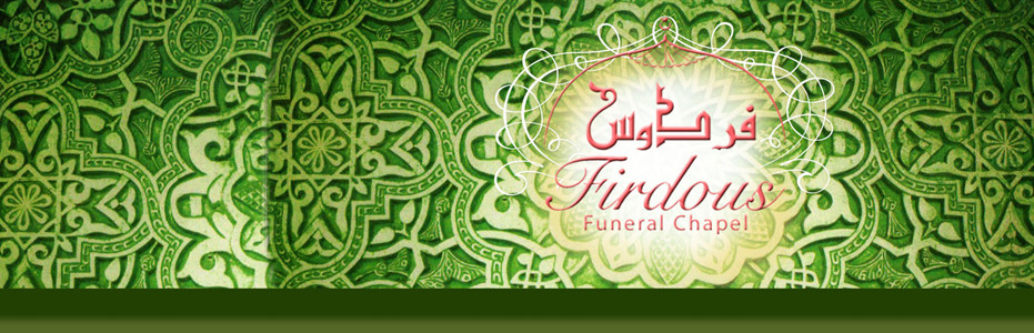 Contact Us | Firdous Funeral Home