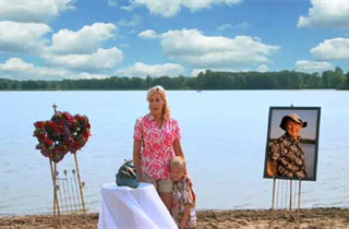 Funerals as Unique as Your Life