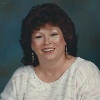 Patricia  Ann Maxwell Bryan