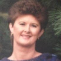 Brenda Sue Kesner