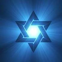 Leora Yael Hamosh