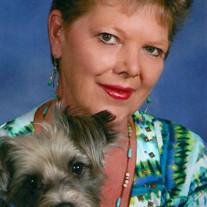 Karen Jane Missildine