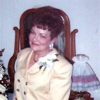 Barbara Sue Towery