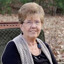 Ann Stone Harris