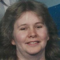 Diane Kay Rowan