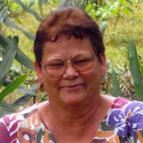 """Maureen """"Ann""""   Collins Aime Hull"""