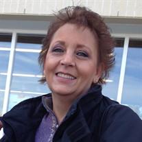 Karyn Sue Eckman