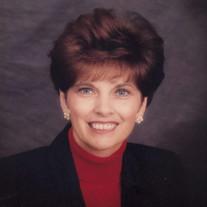 JoAnn Gillespie