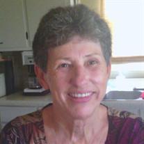 Diana Kay Mahan