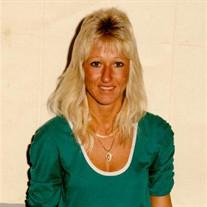 Susan Kay Perry