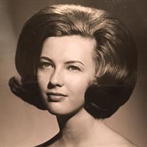 Patricia Gail Chavis McNally