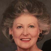 Carolyn Marie Mull