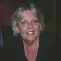 Trudy Ann Zykwa
