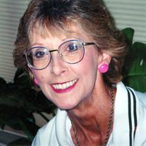 Pamela Marie Howard