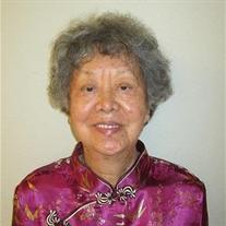Tamshiu Shun