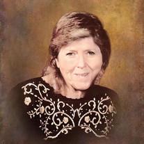 Barbara Sue Branscum