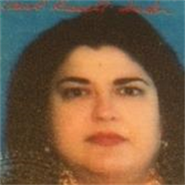 Miss Deborah Lynn Santamaria