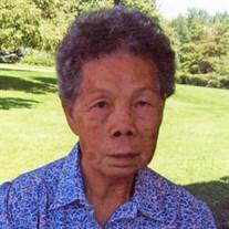 Yuk Chun Lew