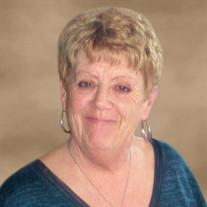 Patricia Ann Amond