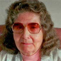 Georgianna Vera Ball