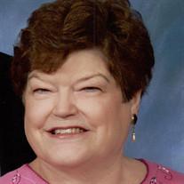 Audrey  Ann Myers Cofer