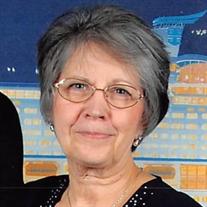 Nancy Suzanne Katic