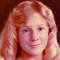 Tamra Sue Baker