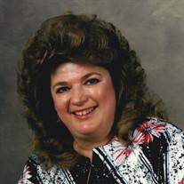 Charlene June Rainey