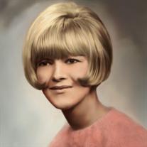 Beverly Suzanne Vandenberg