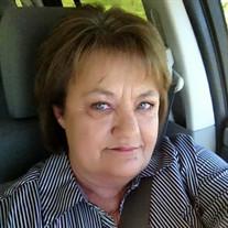 Patricia Gale Crews