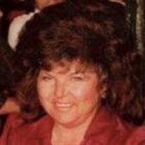 Mary Frances Horn