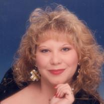 "Christina ""Christy"" Anne Marinez"