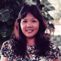 Annette Reiko Martin
