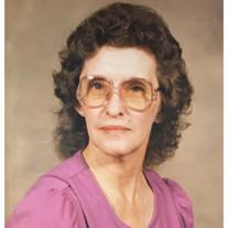 Naomi Byrley