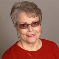 Pamela Mowery