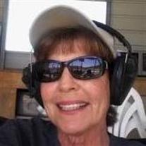 Vivian Marie Goodman