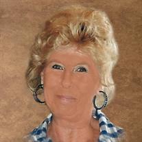 Stephanie Gail Brittain