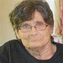 Patricia Carolyn Harp