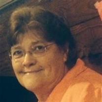 Sherri Kay Arsenault