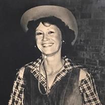 Ester Peggy Bryant