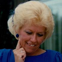 Diana Carol Gnagie