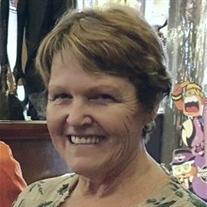 Doris Ann Reed