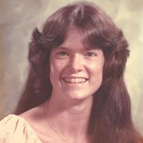 Donna Joy Bishop Eiland