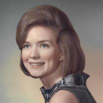 Kathleen Marie Wida