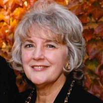 Maxine A. Girouard