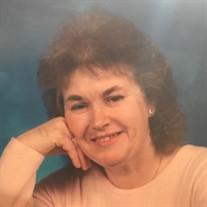 Marlene Neal