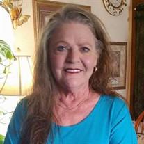 Evelyn Sue Holmes