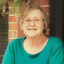 Patricia Garrett Smith