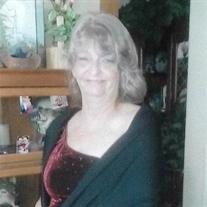 Carole S. Dziubinski