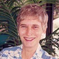 Catherine Ann Prater